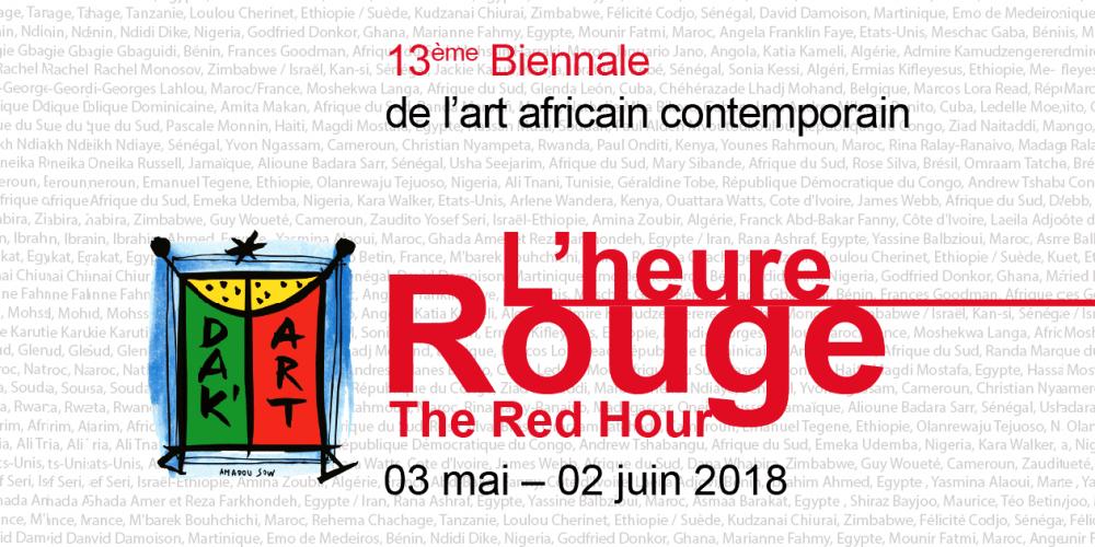 Biennale de Dakar édition 2018
